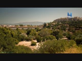 Расцвет древних цивилизаций (1). Как греки изменили мир (Познавательный, история, 2014)