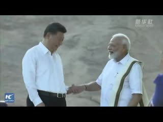 Си Цзиньпин и Нарендра Моди посещают Махабалипурам