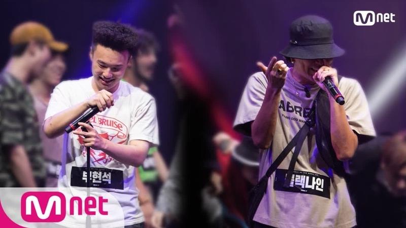 Show Me The Money777 3회 격한감동 말잇못 스윙스를 포효하게 만든 부현석 vs 블랙나인 @그 47