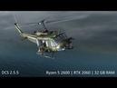 DCS World 2.5.5 Ryzen 5 2600 - GF RTX 2060 - 32 GB RAM UH-1 - Free Flight