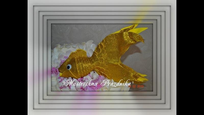 Бесплатный МК ночник Золотая рыбка из фоамирана. Free MK nightlight goldfish from Eva