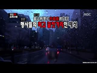 【无限挑战中文论坛】.全城通缉 III.高清收藏版.720p