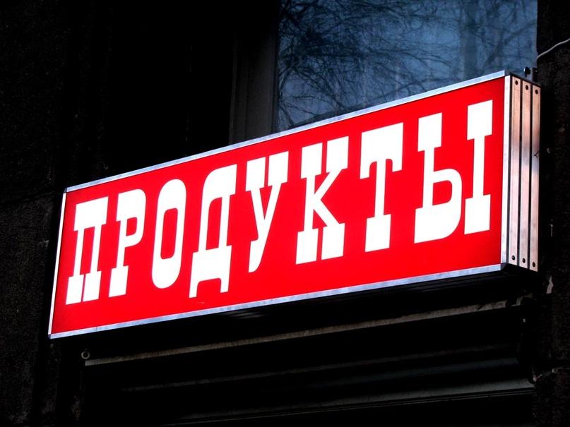 Световые вывески наружная реклама в Краснодаре