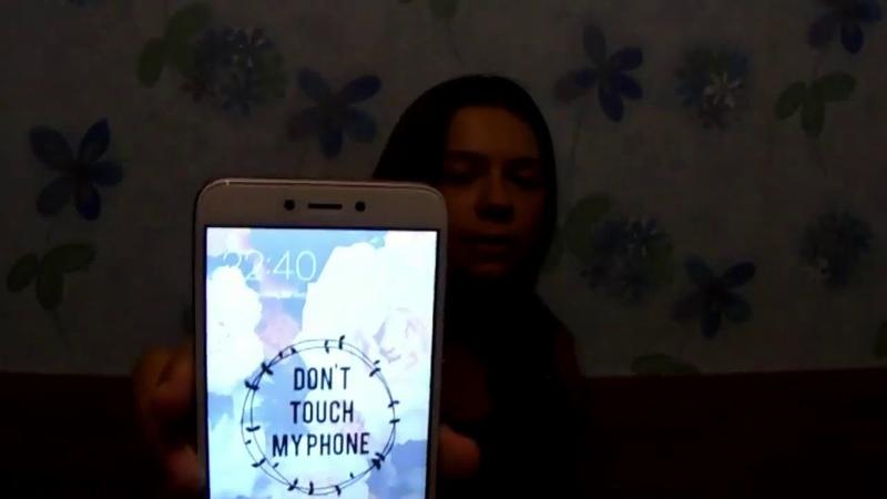 Это видео удалила Соня Майер непета 3 00 ночи Челлендж