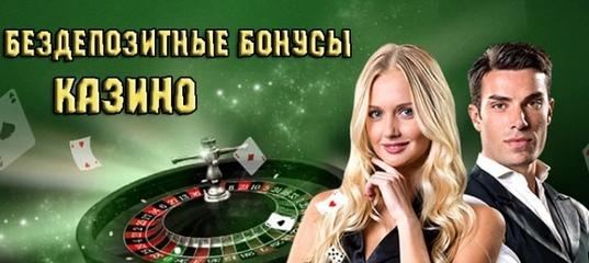 Шоу бизнес, казино, хостесс, санкт-петербург заработок в интернете на играх в казино без вложений