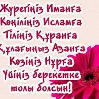 СаятЖанзабылов