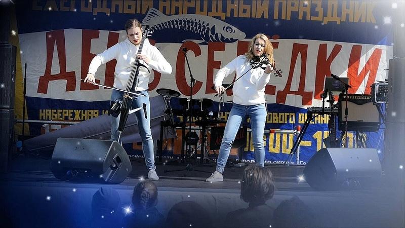 AVVE PROJECT- ( Калининград - день селёдки - 2019 )