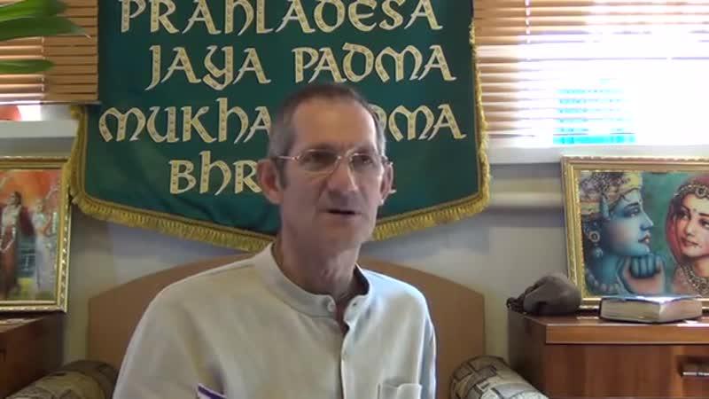 Политика и духовность - часть 1 - Вайшнава Прана дас - 06.09.2014