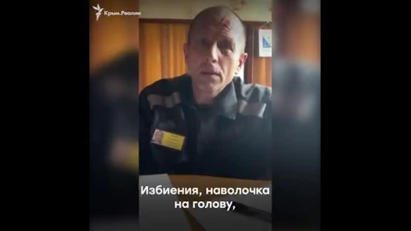 Наволочка на голову полив водой электроток Владимир Балух рассказал о пытках в российск