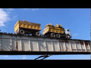 Самый опасный мост в России