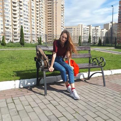 Юлия Утюпина