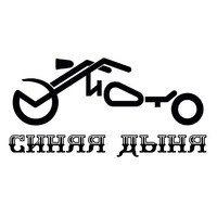 """Логотип Рок-бар """"Синяя Дыня"""""""