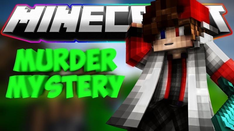 Murder mystery в minecraft
