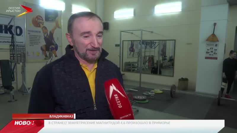 Казбеку Золоеву присвоено звание Заслуженный работник физической культуры и спорта России