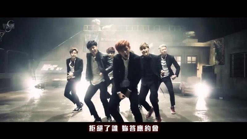 [繁中字幕]BTS (防彈少年團) - Boy In Luv (男子漢) Chinese ver. 中文版 認人版
