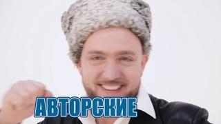 """Фолк - группа """"Партизан FM"""" - хедлайнер Сибирской Масленицы"""
