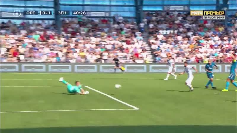 03. Оренбург 0-2 Зенит. 3 тур РФПЛ 2019-20. 28.07.2019