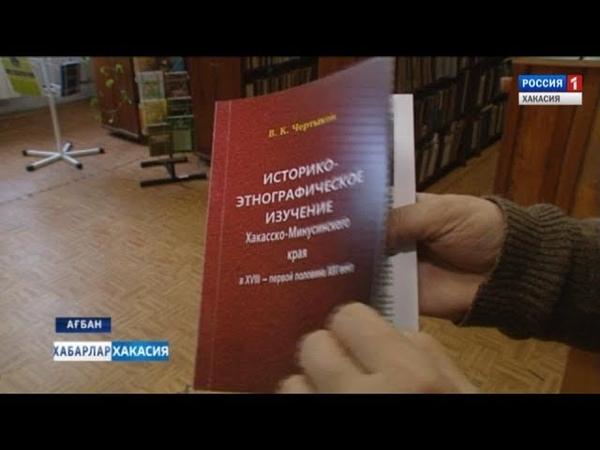Монография Валерия Чертыкова 2019
