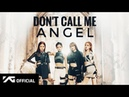 BLACKPINK — DON'T CALL ME ANGEL (CHARLIE'S ANGELS) Ariana Grande, Miley Cyrus, Lana Del Rey