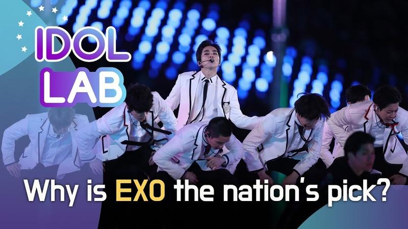 [IDOL LAB] Why is EXO the nations pick (EXO가 국가픽이 된 이유는 )