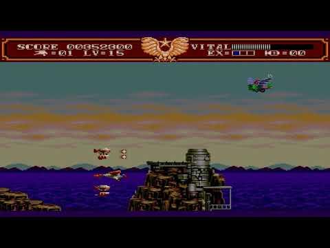 Steel Empire Sega MD Rom Часть 2