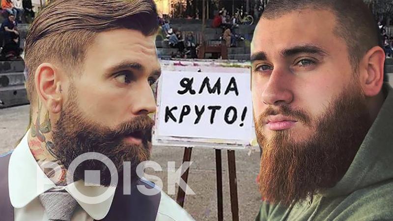 Лев против Ямы как архитекторы и хунвейбины ухудшают жизнь москвичей