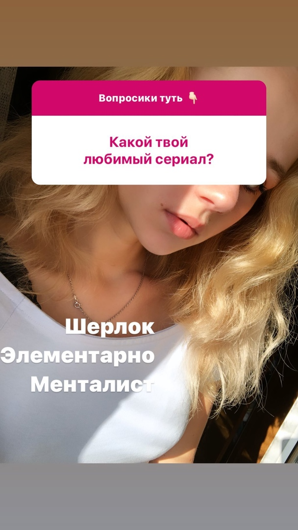 https://sun9-40.userapi.com/c853428/v853428934/c3a63/G-ufQYtfiJI.jpg