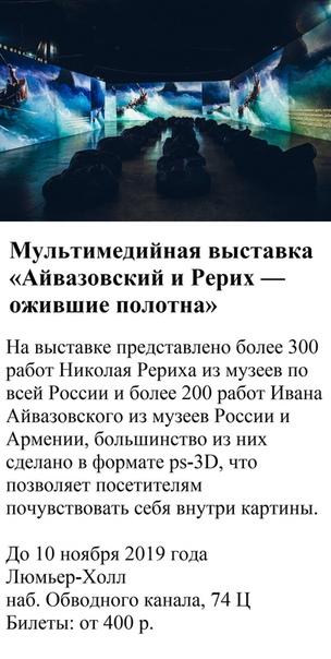 Фото №457252459 со страницы Катеринки Копыловой