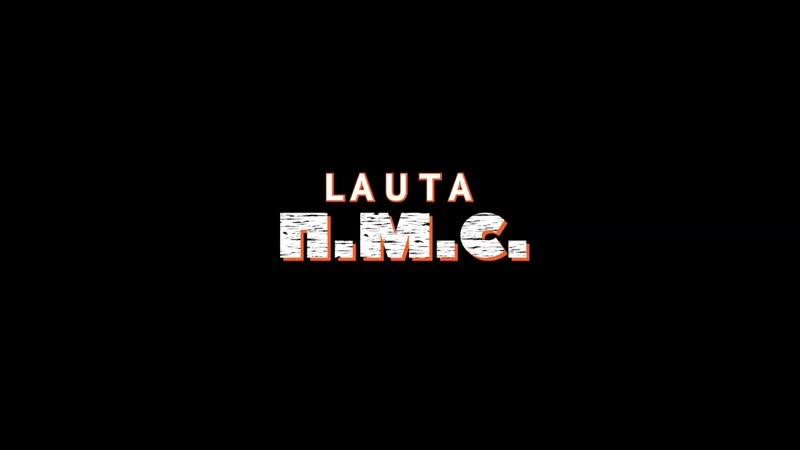 01._(02)_LAUTA_P.M.S_(Prosti_moi_sljozy)_(Official_Video_201-spcs.me.mp4