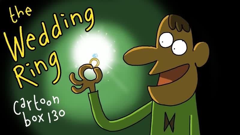 The Wedding Ring | Cartoon-Box 130