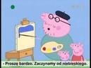 Świnka Peppa - Malowanie po polsku napisy PL / subtitles PL / польские субтитры