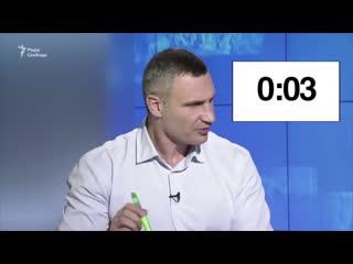 Виталий Кличко сегодня был в ударе. И нет, речь не о его политической партии. Видео уходит копилку перлов.