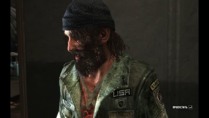 Max Payne 3 Unabomber