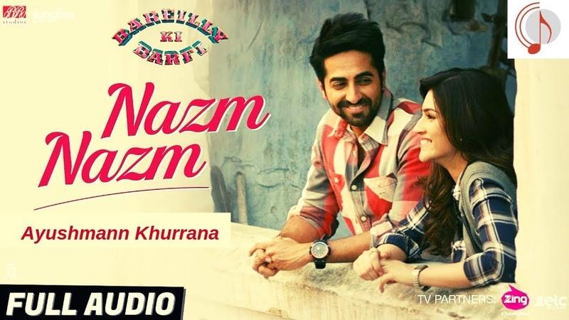 Nazm Nazm: Full Audio - Bareilly Ki Barfi | Kriti Sanon, Ayushmann Khurrana Rajkummar Rao | Arko