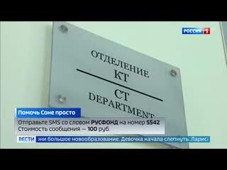 Резиденция патриарха стоит 2,8 млрд. рублей. Содержание Госдумы  более 10 млрд. рублей в год. Автомобиль президента  12 млрд.