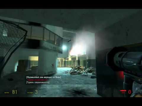 НОВА ПРОСПЕКТ► Half-Life 2 9