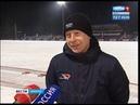 Вести-Иркутск. «Байкал-Энергия» - «Старт» 93 10