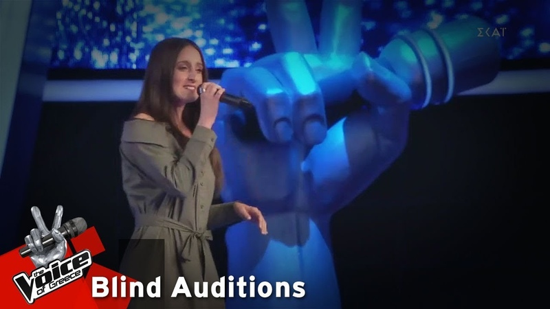 Κάλλια Γκρίνια - Είναι εντάξει μαζί μου | 7o Blind Audition | The Voice of Greece