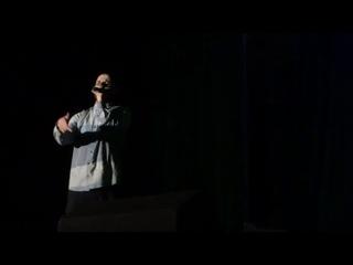Jah-Far & МанТана - Не покидай (Live)