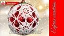 Esfera de navidad con motivos