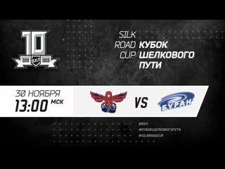 Сокол (Красноярск) - Буран (Воронеж)