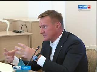 Роман Старовойт представил свою предвыборную программу