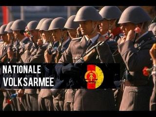 Nationale Volksarmee DDR| Национальная Народная Армия ГДР