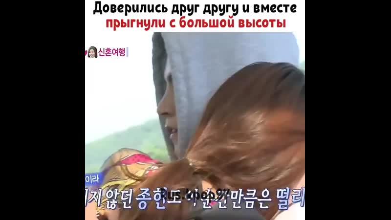 Молодожёны Юра и Джонхён
