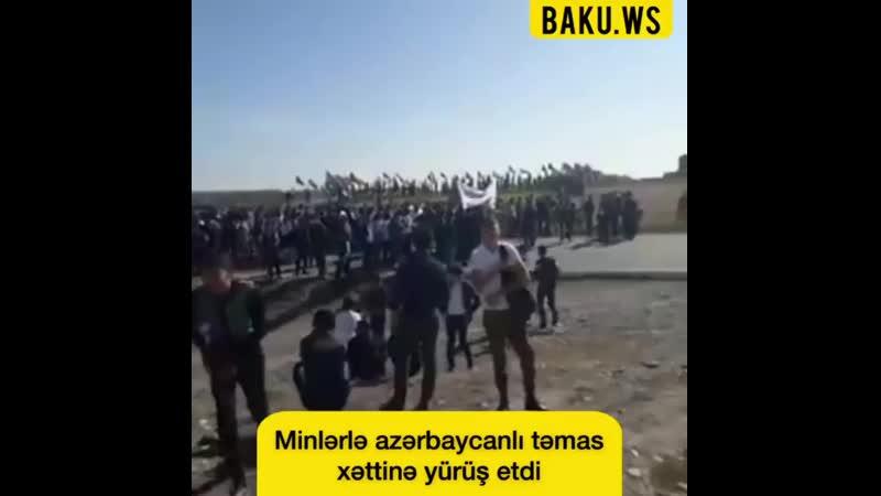 Minlərlə Azərbaycanlı Tərtər istiqamətində təmas xəttinə yürüş etdi