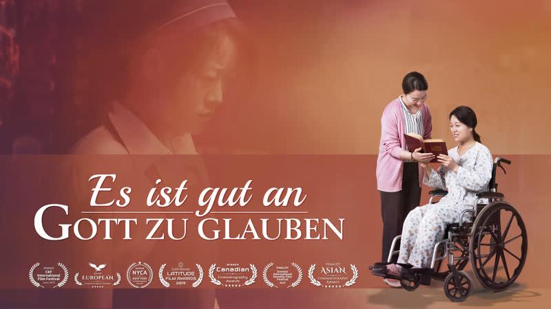Ein lang erwartetes Glück Christlicher Film Nur Gott kann den Schmerz unserer Seele lösen