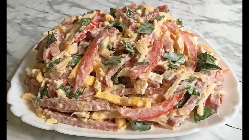 Очень Интересный Салат Гусарский Вкусный, Свежий и Просто Готовится / Salad Hussar
