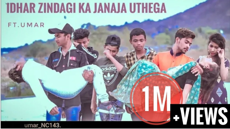 IDHAR ZINDAGI KA I Umar Maniyar l Prati Tejale l Manan Bhardwaj l Noor Creation