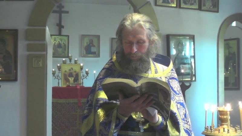 Св. Иоанн Златоуст. Мф. 6 гл. Не можете служить Богу и маммоне. 21. 09. 2019