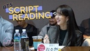 Cast of Love Alarm's first script reading 📖🔍👀 ENG SUB